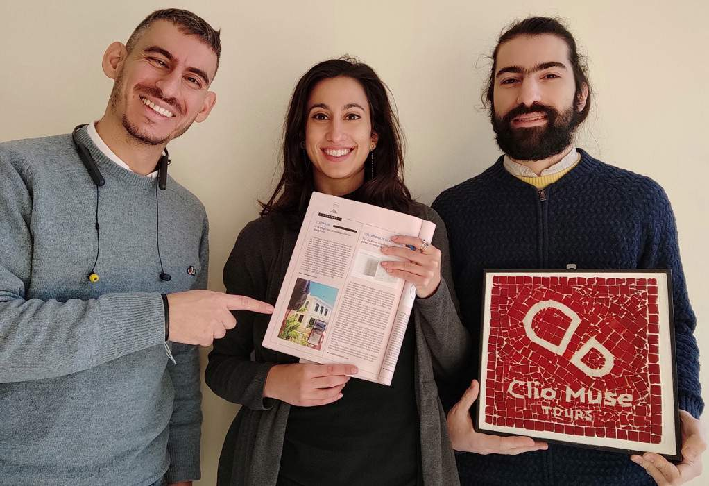 Clio Muse Τοurs, η ελληνική start up που βραβεύτηκε από τον UNWTO