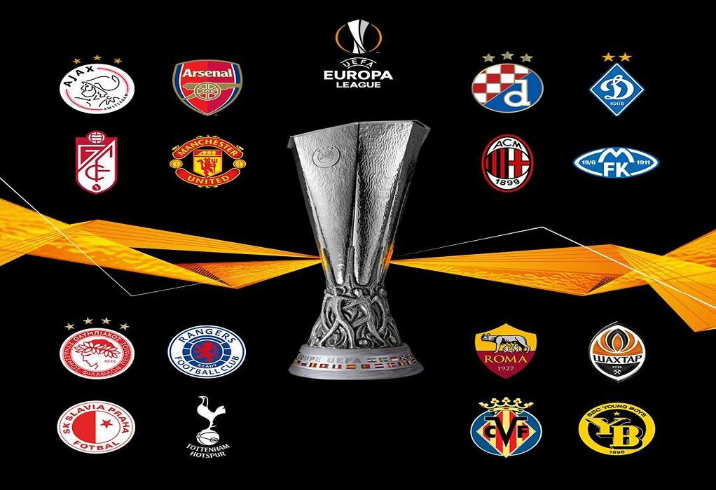 Κληρώνει για τους «16» του Europa League