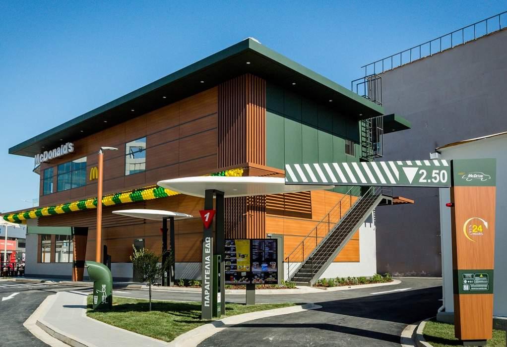 Νέο McDonald's άνοιξε στο Ίλιον