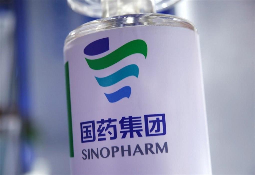 ΠΟΥ: Ενέκρινε το κινέζικο εμβόλιο Sinopharm για τον κορωνοϊό