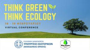 Διήμερο συνέδριο «Think Green Think Ecology»
