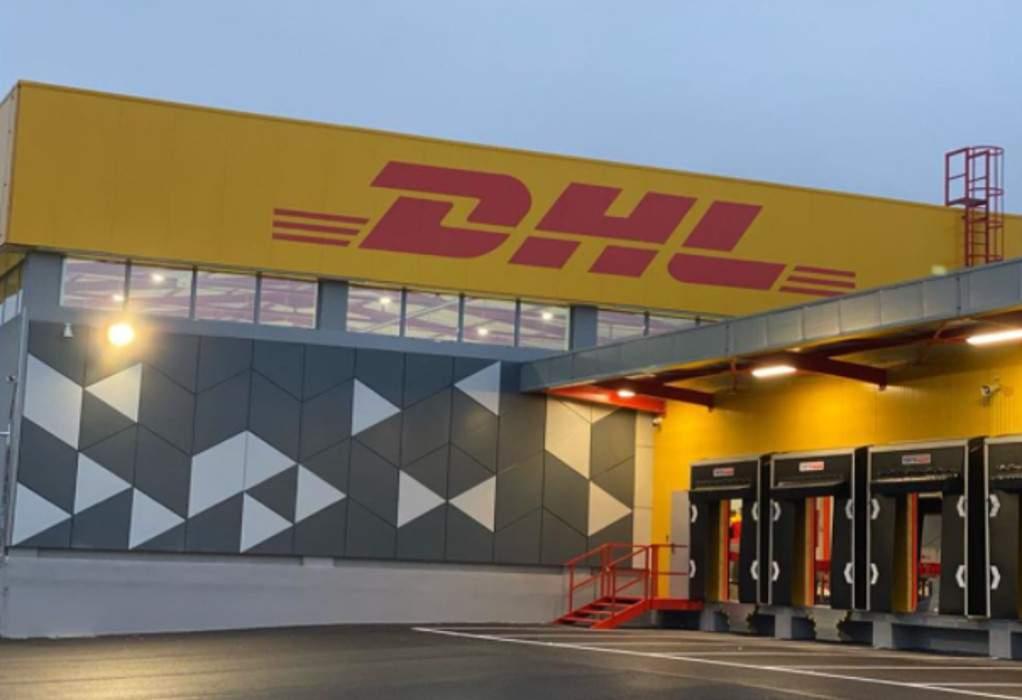 "DHL: Σε λειτουργία το hub διεθνών ταχυμεταφορών στο ""Μακεδονία"""