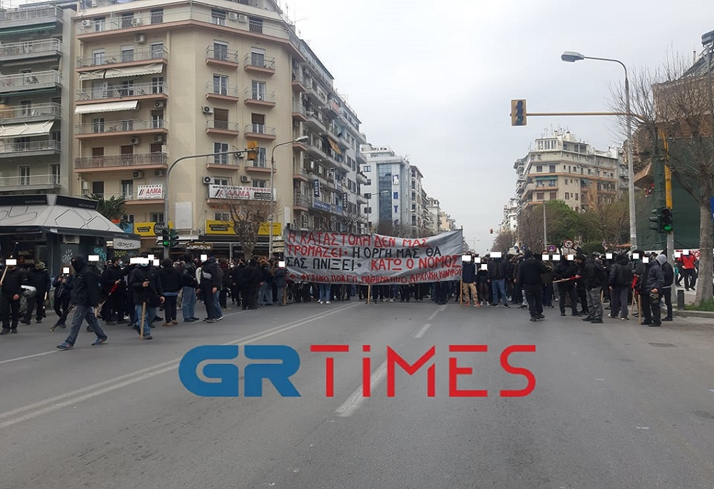 Φοιτητική πορεία για τα γεγονότα του ΑΠΘ – Φραγμός της αστυνομίας (ΦΩΤΟ+VIDEO)