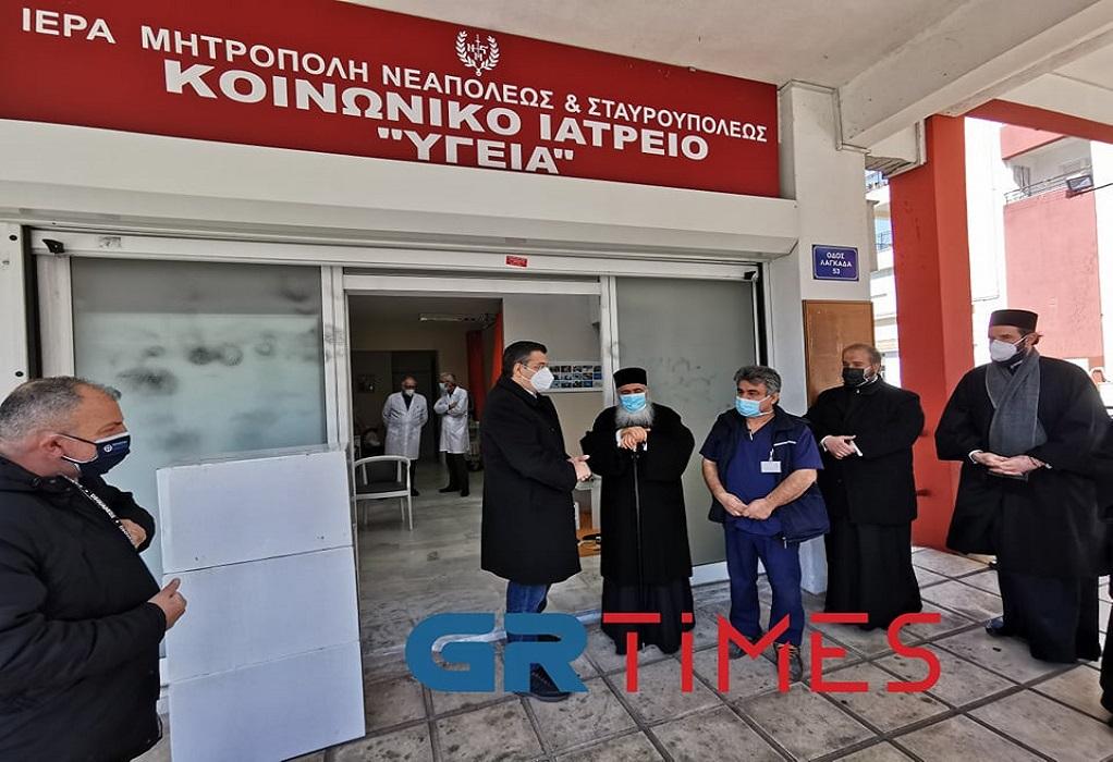 Τεστ κορωνοϊού παρέδωσε ο Τζιτζικώστας στο Κοινωνικό Ιατρείο της Μητρόπολης Νεαπόλεως – Σταυρουπόλεως (VIDEO)