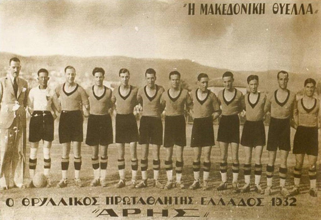Μ. Μπανιώρας: Ο Άρης είναι «σάρκα» της Θεσσαλονίκης (ΗΧΗΤΙΚΟ)