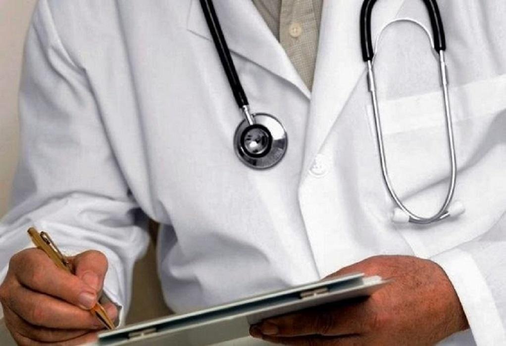 ΙΣΠ: Υπερβολή η απαγόρευση επίσκεψης σε γιατρό άλλου νομού