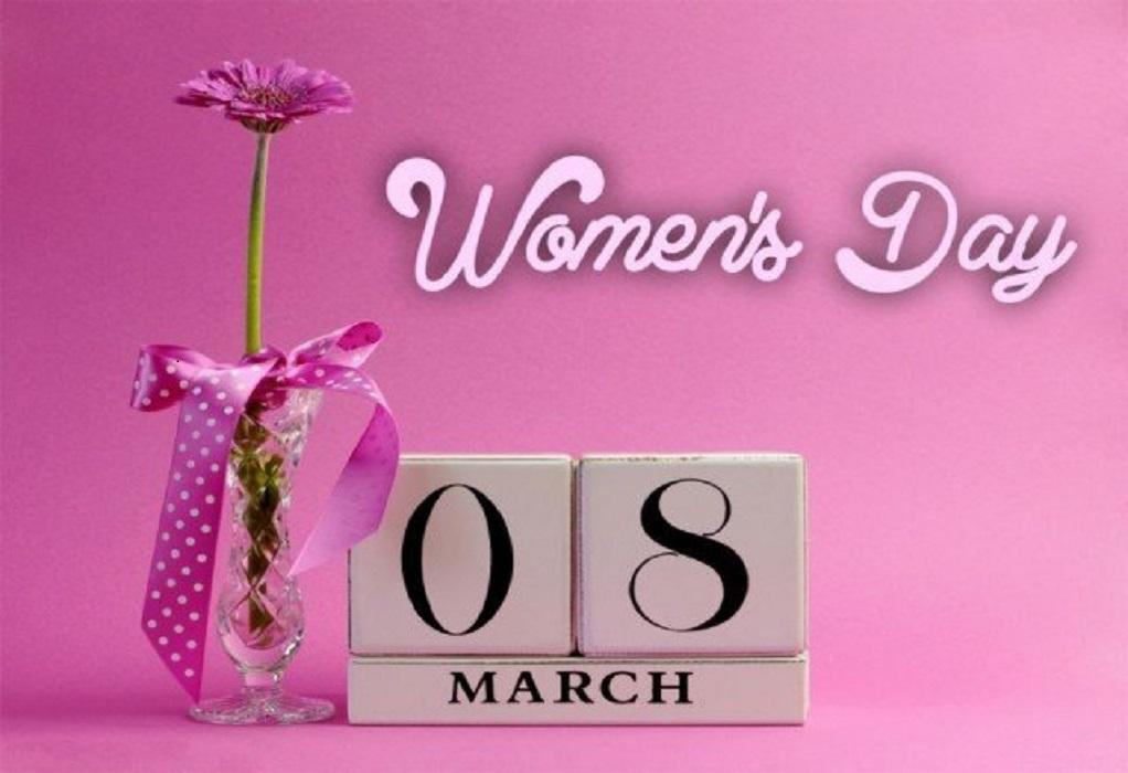 Διαδικτυακή εκδήλωση του ΕΕΑ αύριο για την Ημέρα της Γυναίκας
