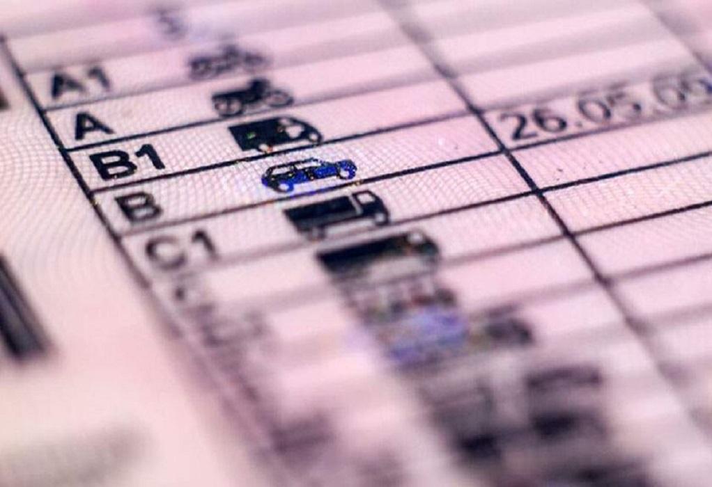 Υπ. Ψηφιακής Διακυβέρνησης: Έχουν εκδοθεί 210.000 προσωρινές άδειες οδήγησης