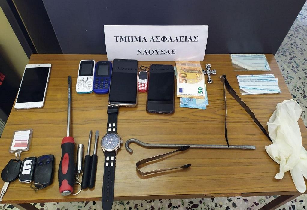 Ημαθία: Συνελήφθησαν δύο άτομα για διαρρήξεις σε οχήματα