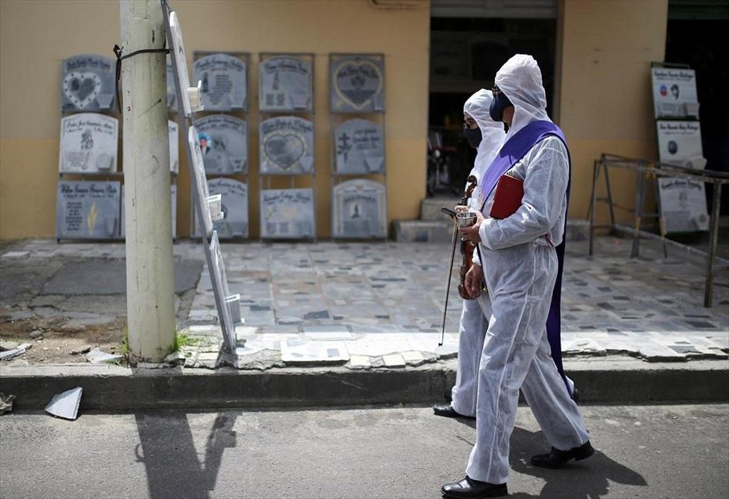 Κολομβία: Τραγικό ρεκόρ 530 θανάτων εξαιτίας της COVID-19