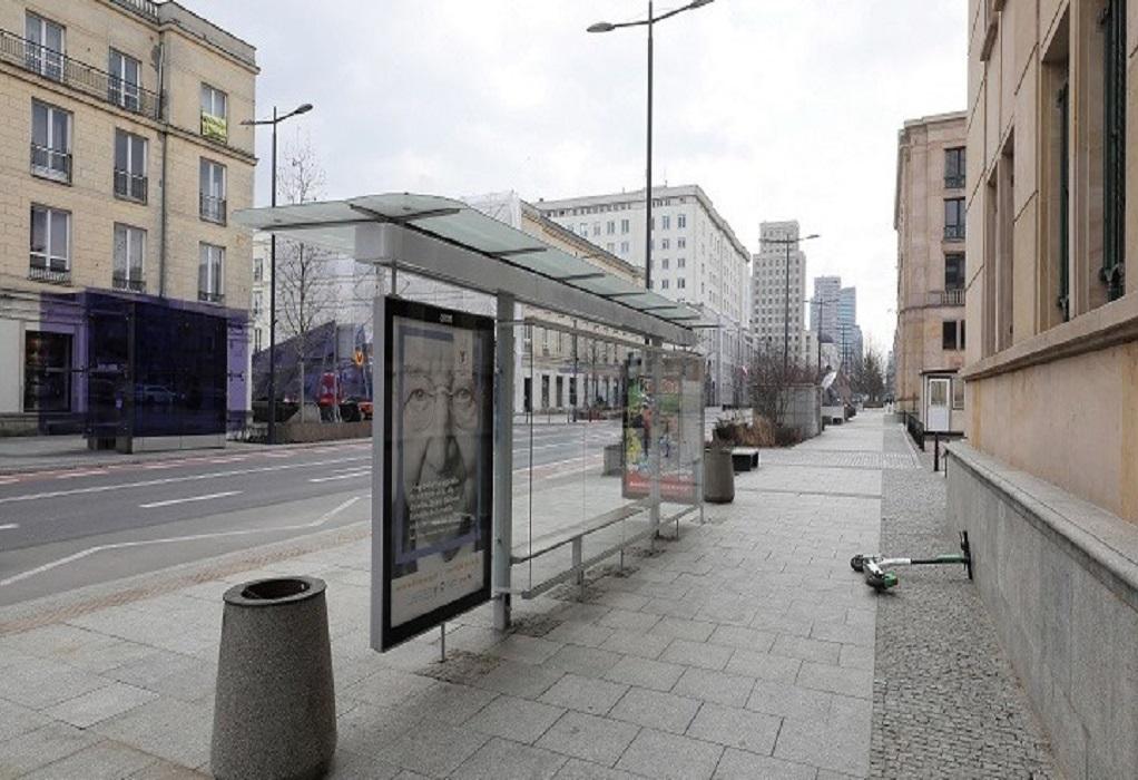 Covid: Η Πολωνία επιβάλλει αυστηρότερους περιορισμούς