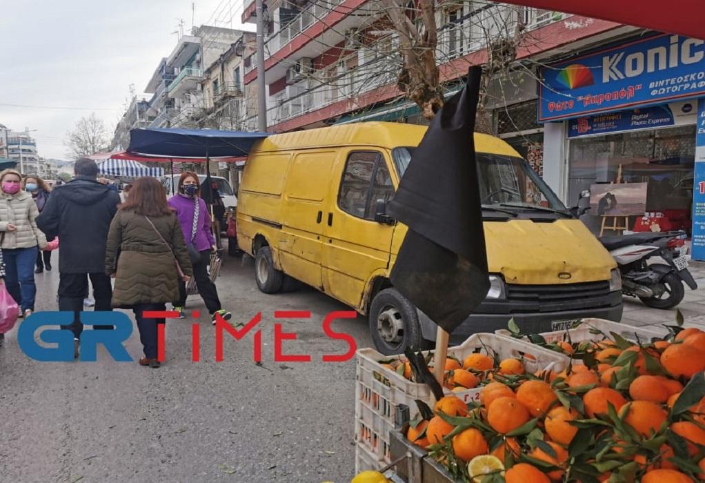 Λαϊκές Αγορές: Απεργούν οι πωλητές – Δωρεάν προϊόντα στην Τούμπα Θεσσαλονίκης