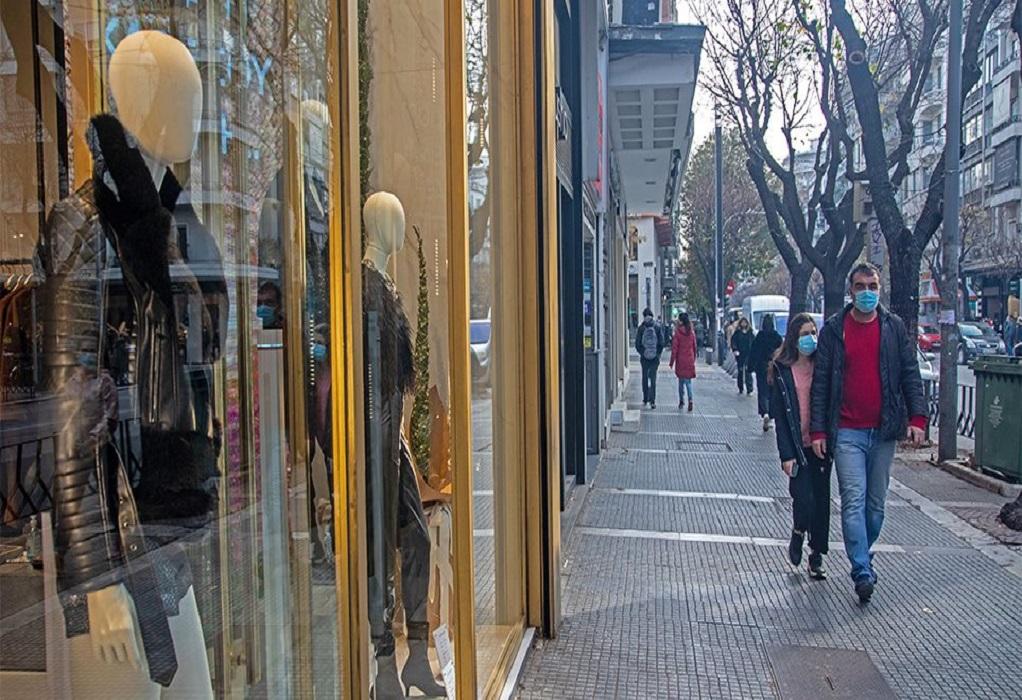 Εορταστικό ωράριο: Ανοιχτά σήμερα τα μαγαζιά και σούπερ μάρκετ
