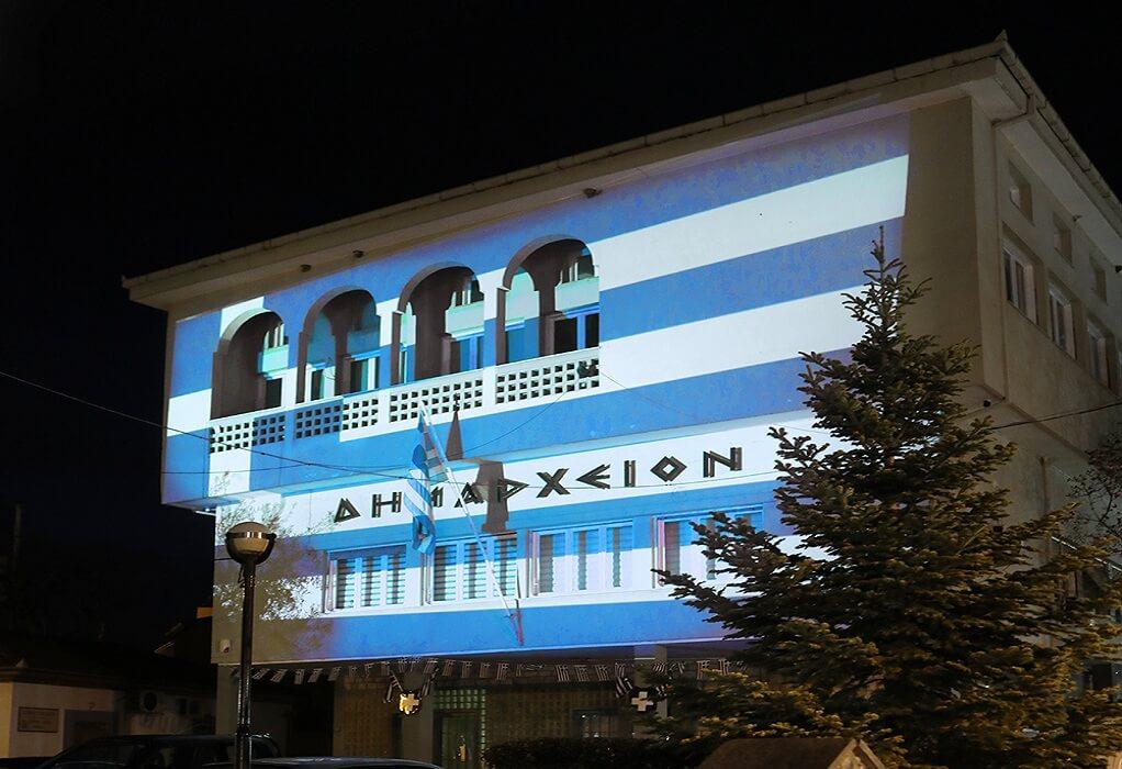 Τα χρώματα της Ελληνικής σημαίας στο δημαρχείο της Νάουσας