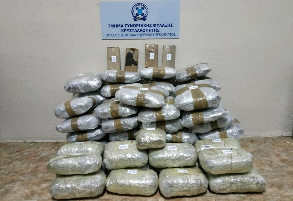 Φλώρινα: Στη φάκα πέντε αλλοδαποί για εισαγωγή ναρκωτικών