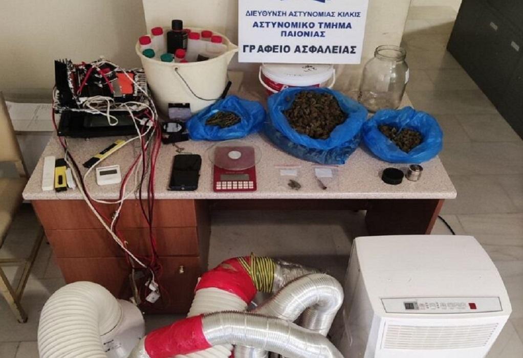 Θέρμη: Ο «Ακύλας» εντόπισε ναρκωτικά στο σπίτι 62χρονου