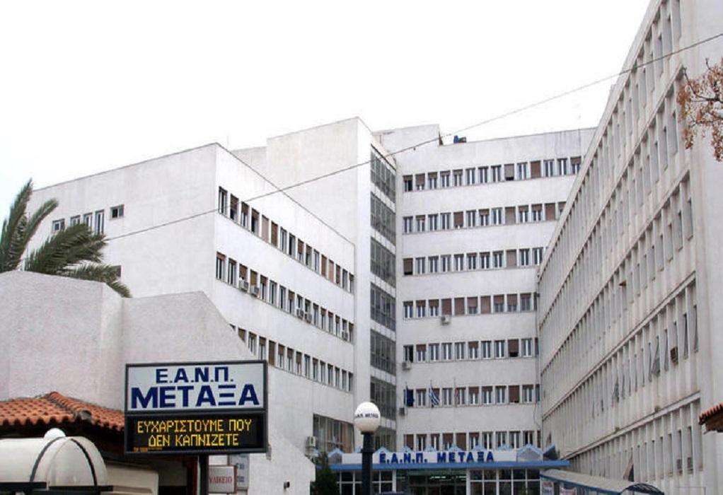 Νοσοκομείο Μεταξά: Ακυρώνονται χειρουργεία λόγω έλλειψης αναισθησιολόγων (VIDEO)
