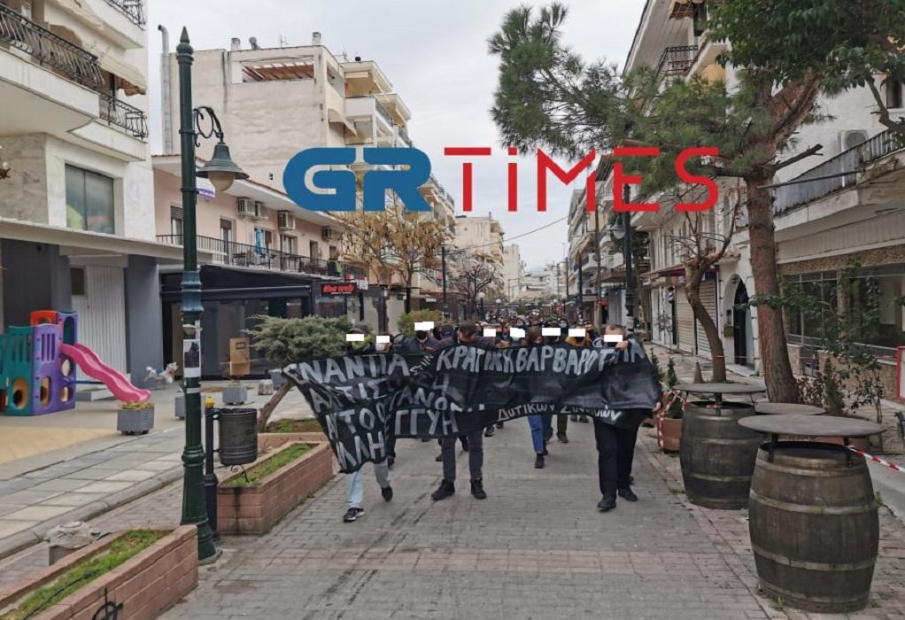 Εύοσμος: Πορεία διαμαρτυρίας για την κρατική διαχείριση της πανδημίας (ΦΩΤΟ+VIDEO)