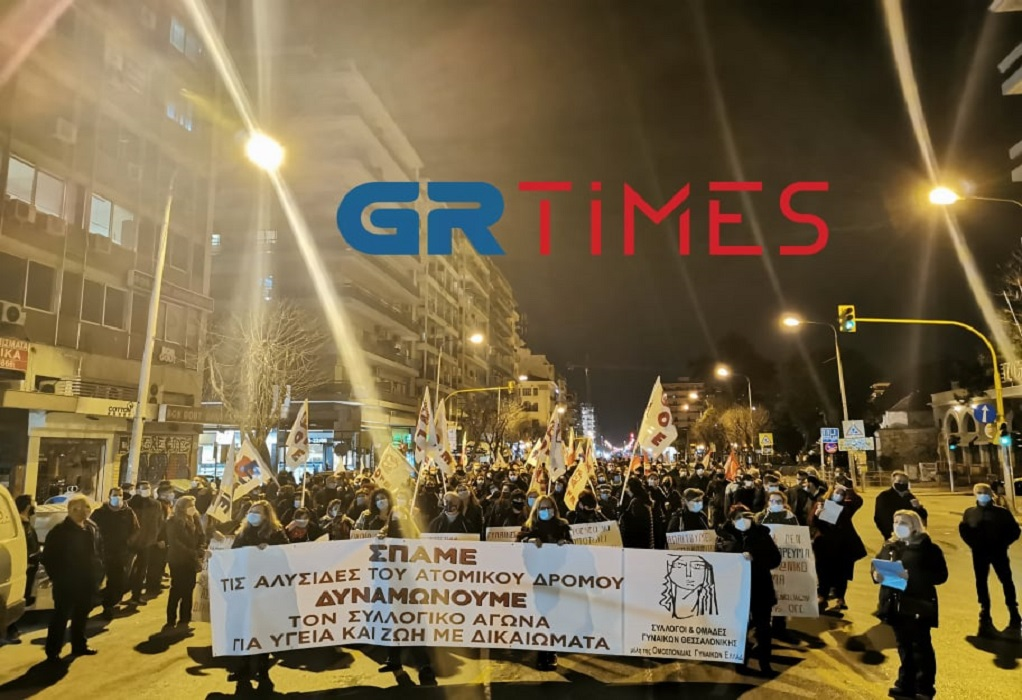 Θεσσαλονίκη: Πορεία της Ομοσπονδίας Γυναικών και του ΠΑΜΕ (ΦΩΤΟ+VIDEO)