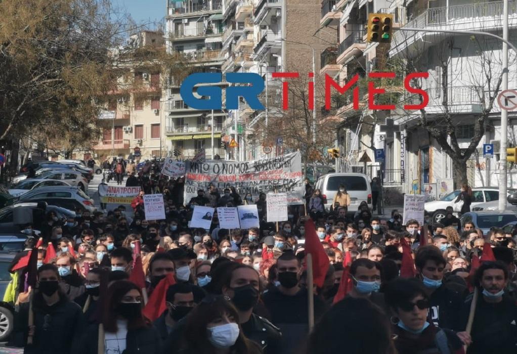 Πορεία φοιτητών στη Θεσσαλονίκη: «Όχι» στον νέο νόμο και την πανεπιστημιακή αστυνομία (VIDEO)