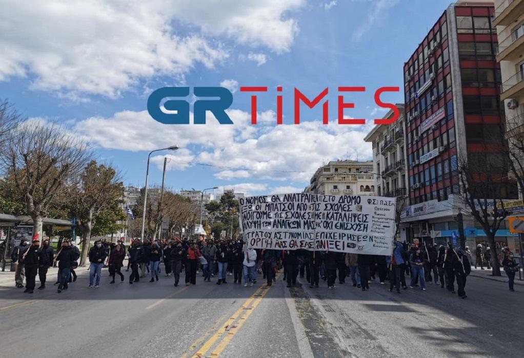 Θεσσαλονίκη: Πορεία φοιτητών ενάντια στον νέο νόμο για τα ΑΕΙ (ΦΩΤΟ+VIDEO)