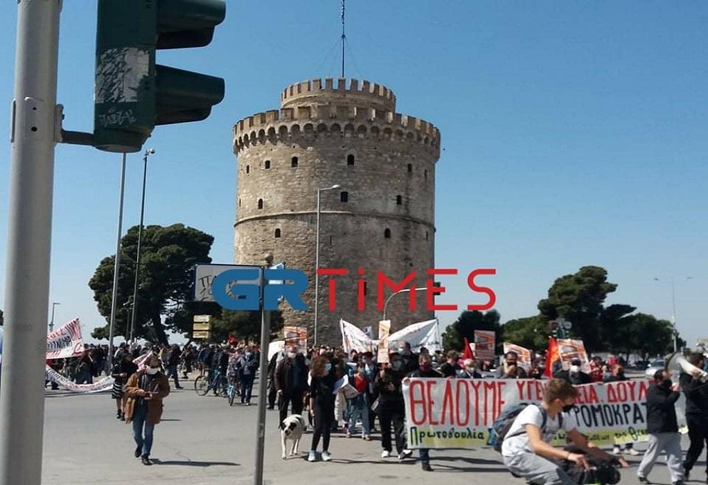 Θεσ/νίκη: Πορεία διαμαρτυρίας για απαγορεύσεις, ανεργία, συγκοινωνίες (ΦΩΤΟ+VIDEO)