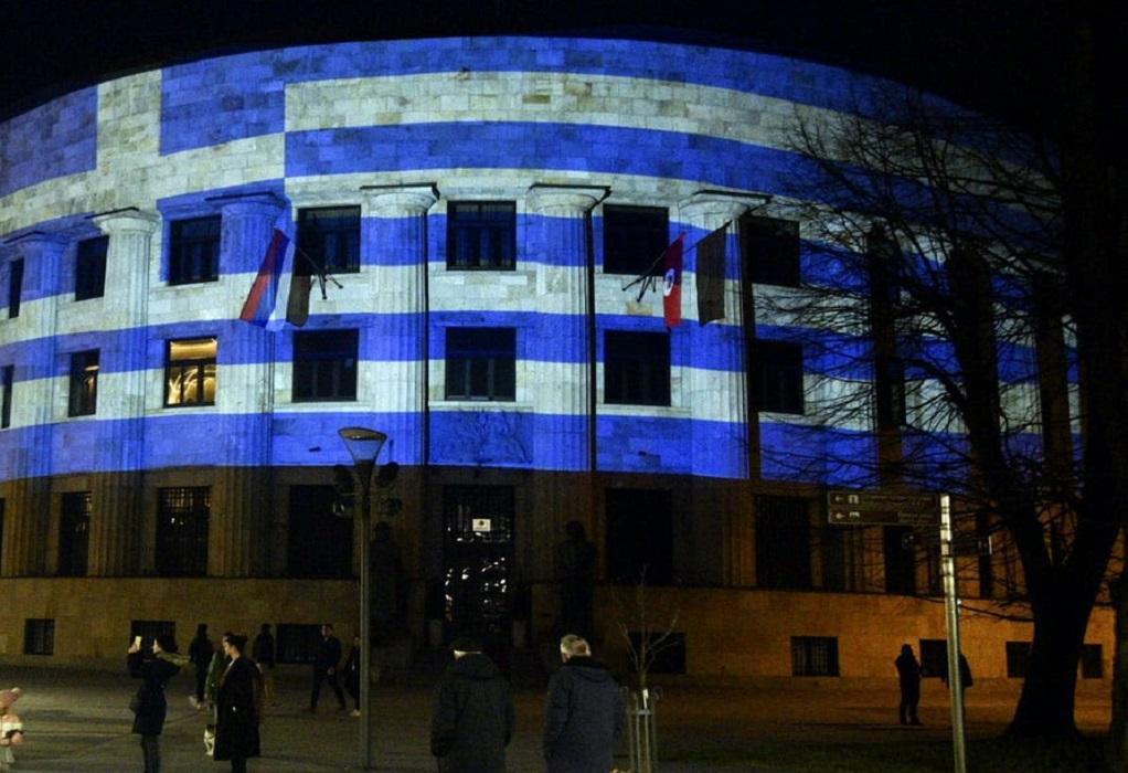 Στα γαλανόλευκα ντύθηκε το Προεδρικό Μέγαρο της Σερβικής Δημοκρατίας της Β-Ε