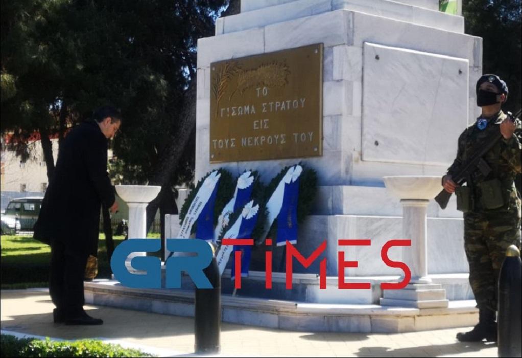Θεσσαλονίκη: Κατάθεση στεφάνων στο Γ' Σώμα Στρατού (VIDEO)