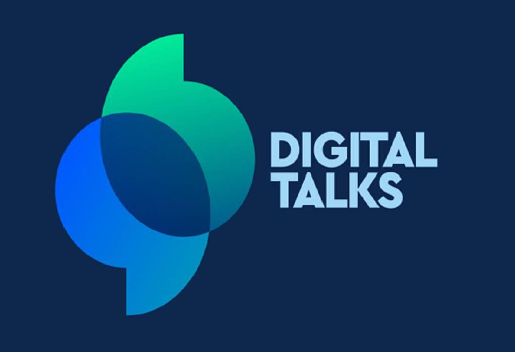 Διαδικτυακή εκδήλωση: 5G η Ελλάδα αλλάζει ταχύτητα – Προκλήσεις και Ευκαιρίες