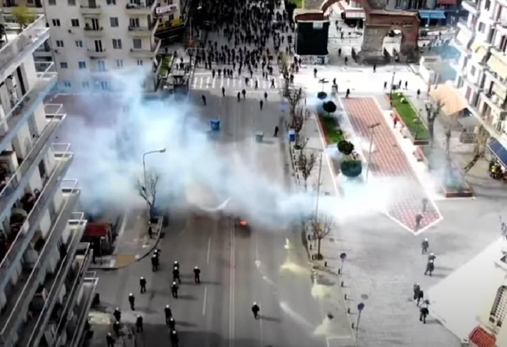 Θεσσαλονίκη: Τα σημερινά επεισόδια από drone της ΕΛΑΣ (VIDEO)