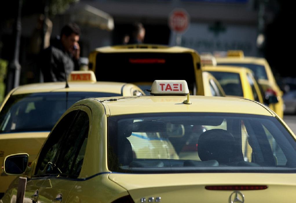Τέλος στις άναρχες πιάτσες ταξί – Τι αλλάζει με υπουργική απόφαση
