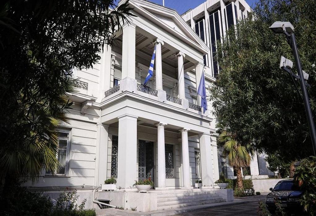 Στις 19 Μαρτίου το Εθνικό Συμβούλιο Εξωτερικής Πολιτικής