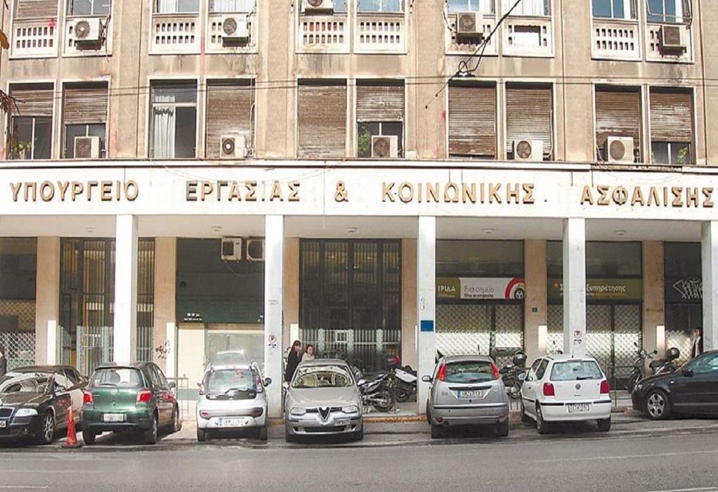 Ευπαθείς ομάδες: Ξεκινά σήμερα η υποβολή δηλώσεων αναστολών συμβάσεων εργασίας