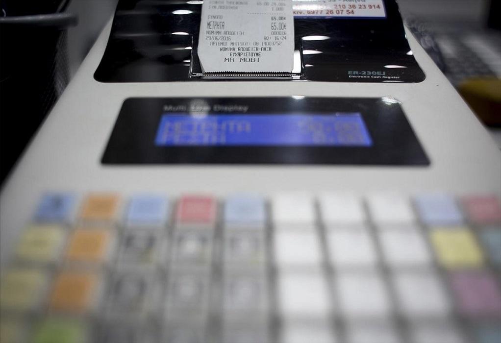 ΕΕ: Νέοι κανόνες ΦΠΑ για το ηλεκτρονικό εμπόριο