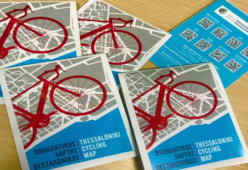 ΟΣΕΘ: Ποδηλατικός χάρτης Θεσσαλονίκης