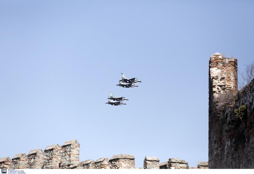 Μαχητικά F-16 στον ουρανό της Θεσσαλονίκης (VIDEO)