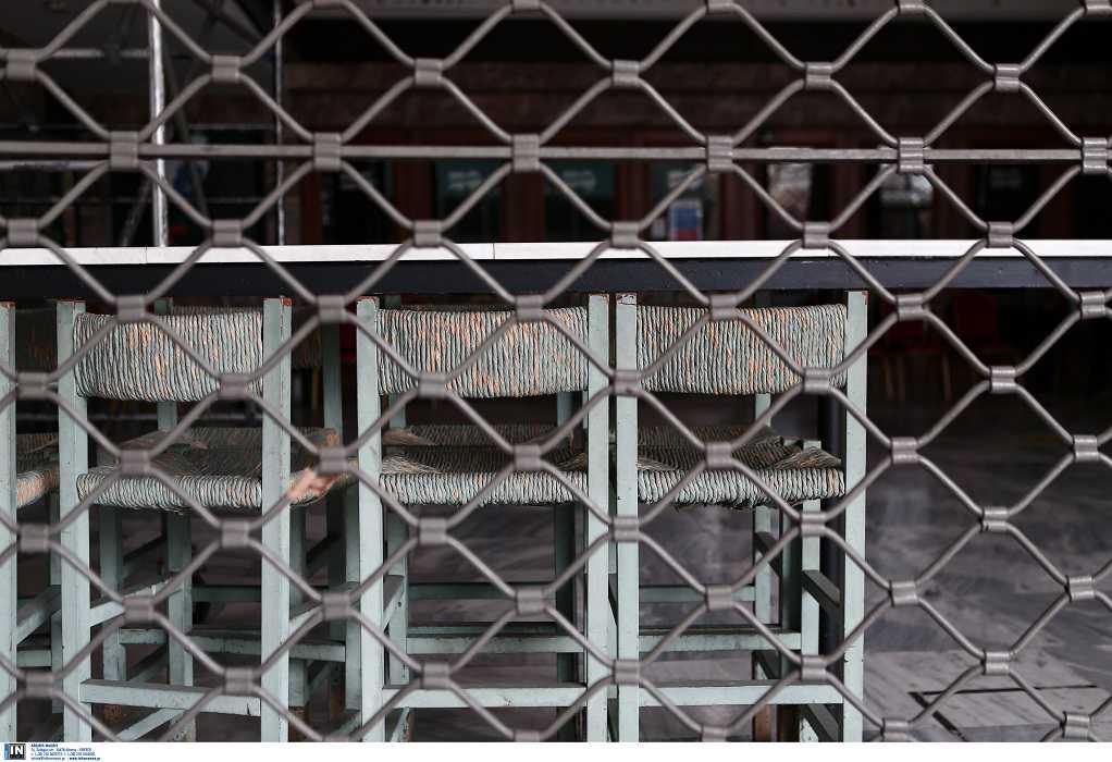 ΕΡΓΑΝΗ: Νέες προθεσμίες για τις δηλώσεις αναστολής συμβάσεων