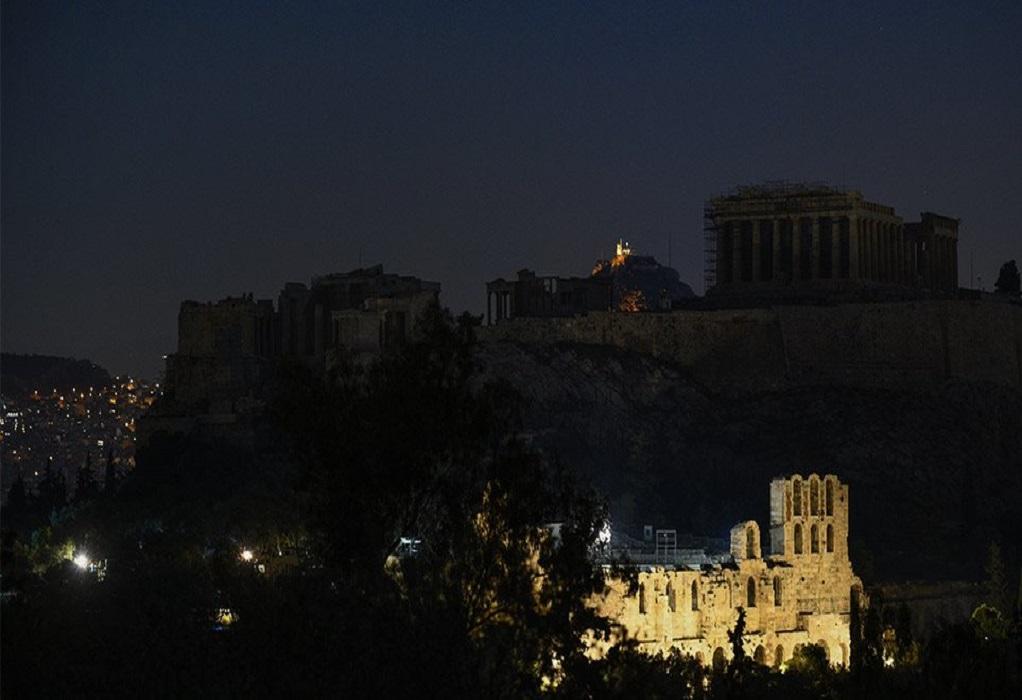 Ωρα της Γης: Έσβησαν και τα φώτα της Ακρόπολης