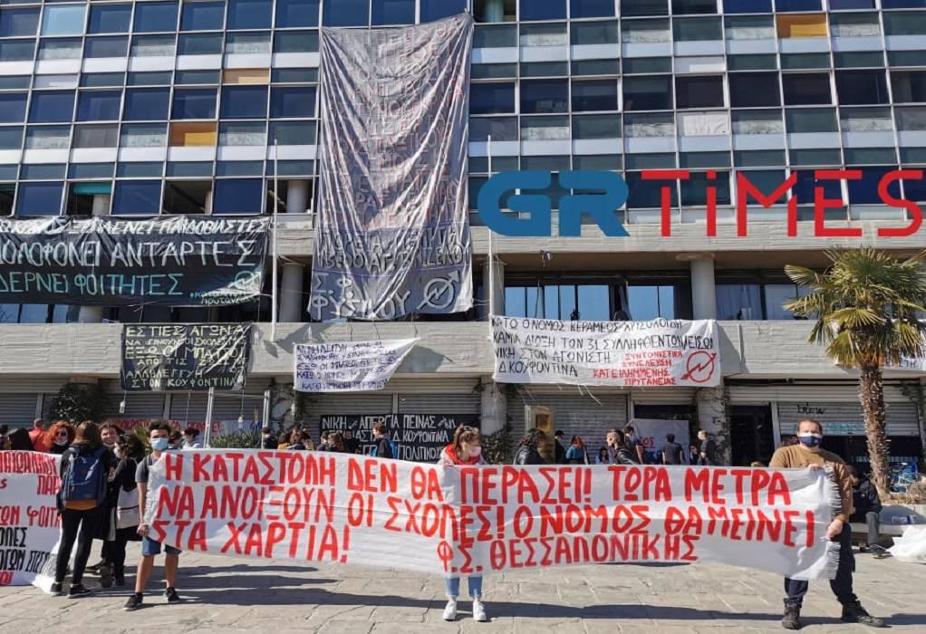 Θεσσαλονίκη: Συνεχίζεται για 15η μέρα η κατάληψη στο ΑΠΘ