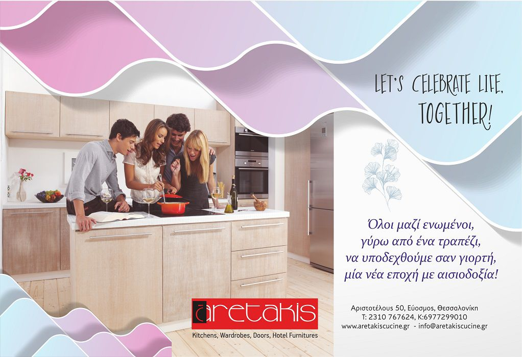 "Aretakis cucine e armadi: νέες προτάσεις επίπλων κουζίνας με ""ανοιξιάτικη διάθεση"""
