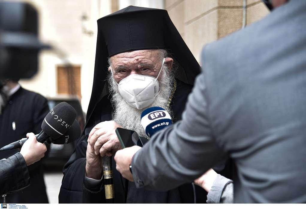 Εμβολιάζεται αύριο ο Αρχιεπίσκοπος Ιερώνυμος