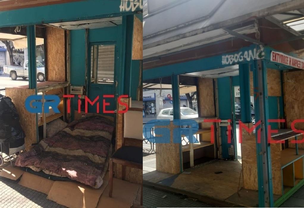 Τέλος σε αυτοσχέδια καταλύματα αστέγων έβαλε ο Δήμος Θεσσαλονίκης (ΦΩΤΟ)