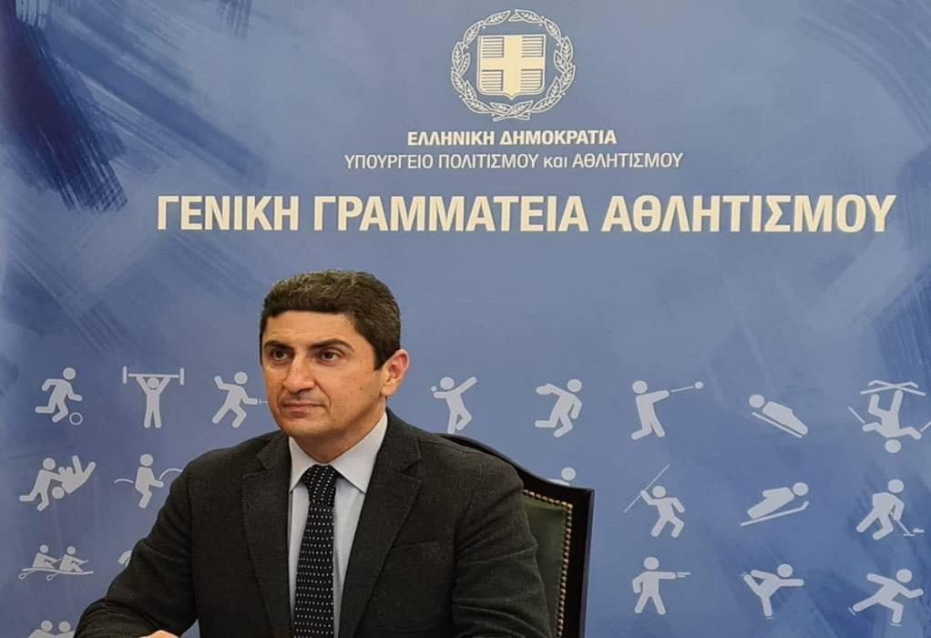 Αυγενάκης: Άρχισαν τα σεμινάρια επιμόρφωσης αθλητικών στελεχών