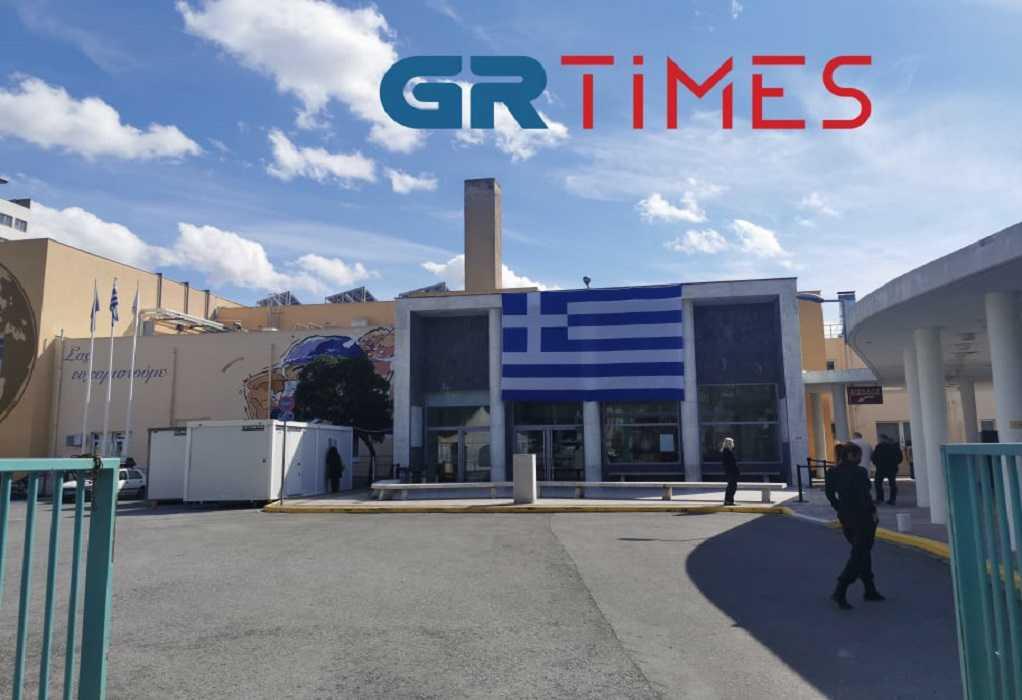 """ΑΧΕΠΑ: """"Γιγαντιαία"""" ελληνική σημαία για την 25η Μαρτίου (ΦΩΤΟ)"""