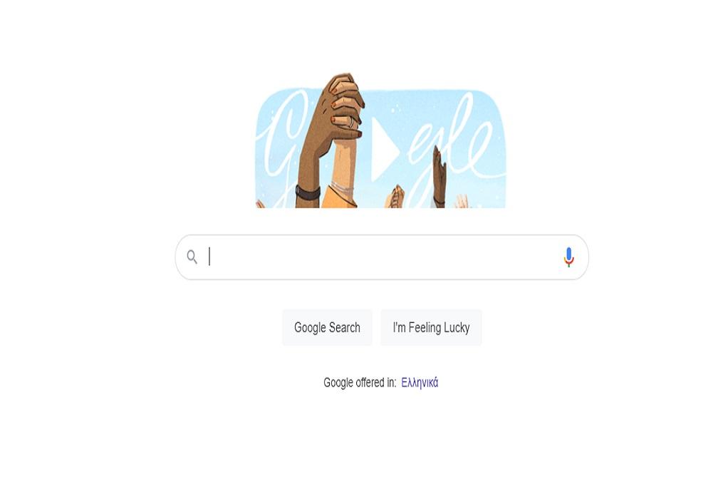 Google Doodle: Αφιερωμένο στην Παγκόσμια Ημέρα Γυναίκας (VIDEO)