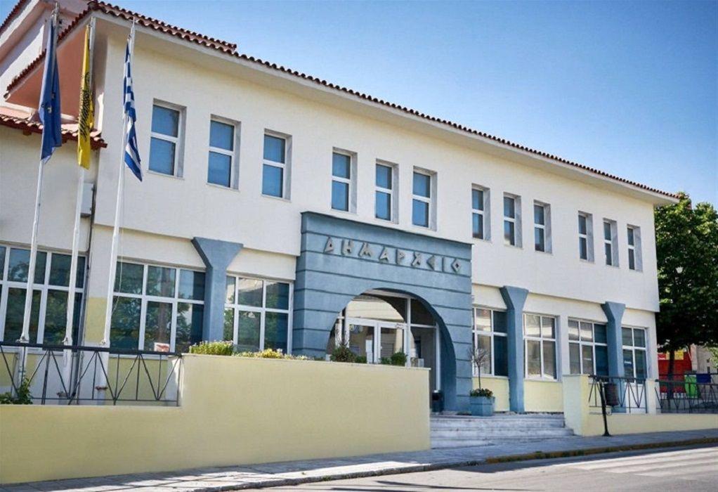 Κλειστό το Δημαρχείο Ωραιοκάστρου λόγω κρουσμάτων Covid-19