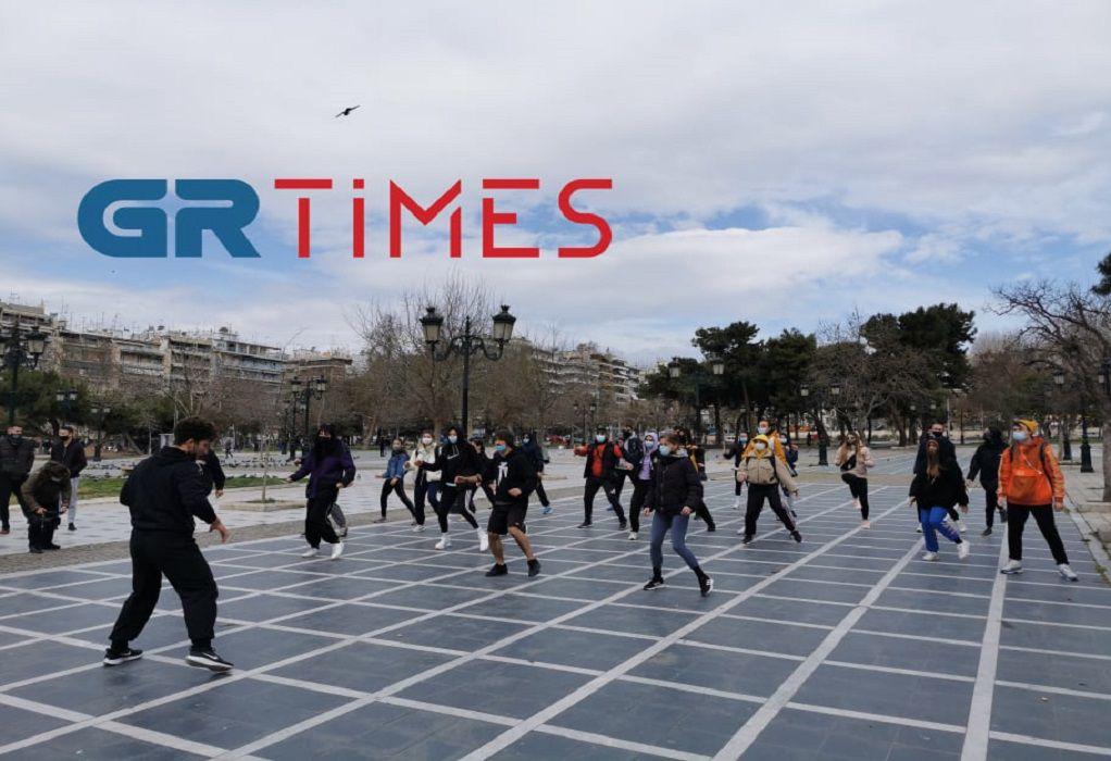 Θεσσαλονίκη: Διαμαρτυρία με γυμναστική για να ανοίξουν σχολές και χώροι άθλησης (ΦΩΤΟ+VIDEO)