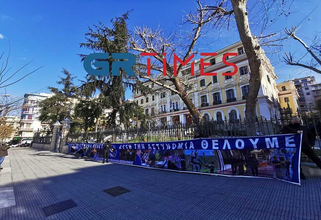 """Θεσσαλονίκη: Διαμαρτυρία αστυνομικών – """"Στοχοποίηση ως πηγή όλων των δεινών"""" (ΦΩΤΟ+VIDEO)"""