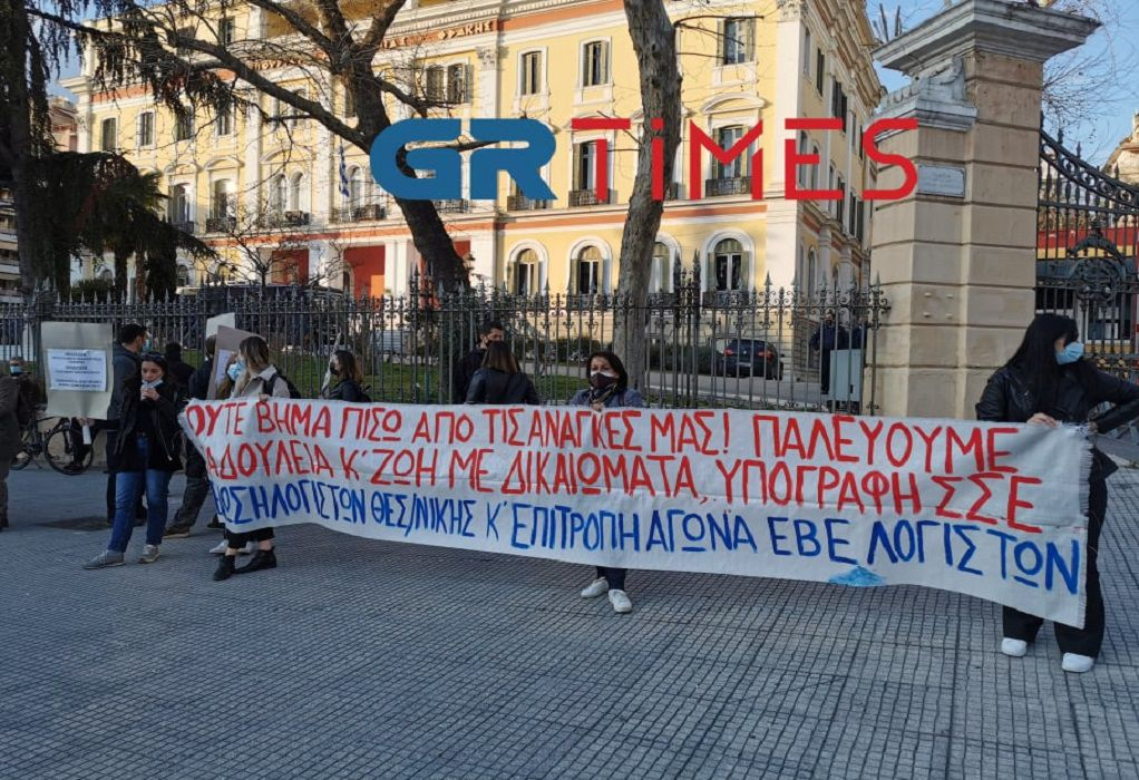 Συγκέντρωση διαμαρτυρίας δικηγόρων και λογιστών στη Θεσσαλονίκη (ΦΩΤΟ)