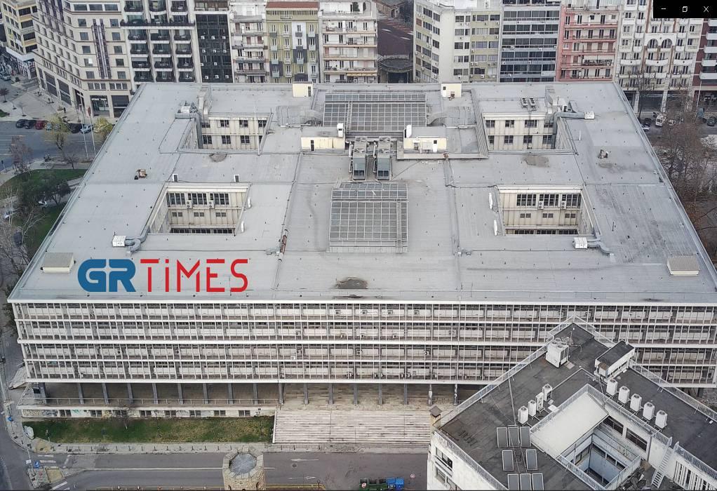 Θεσσαλονίκη: Φωτοβολταϊκά στην ταράτσα των δικαστηρίων!